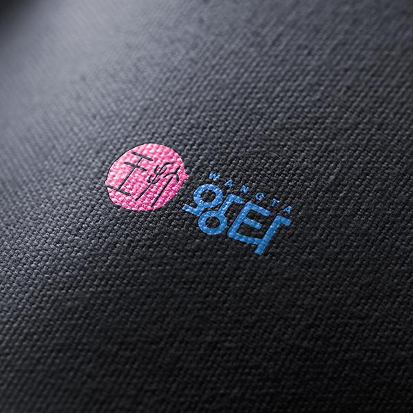 로고 디자인 | 왕타 | 라우드소싱 포트폴리오