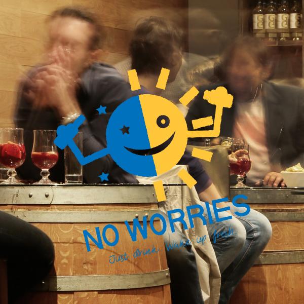 로고 디자인 | No Worries | 라우드소싱 포트폴리오