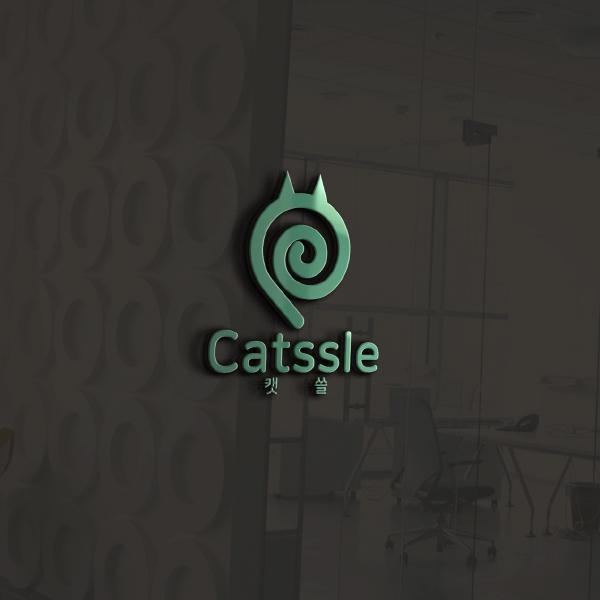 로고 디자인 | 고양이 하우스 로고 디자... | 라우드소싱 포트폴리오