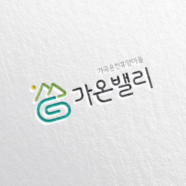 로고 디자인 | 가곡영농조합법인 | 라우드소싱 포트폴리오