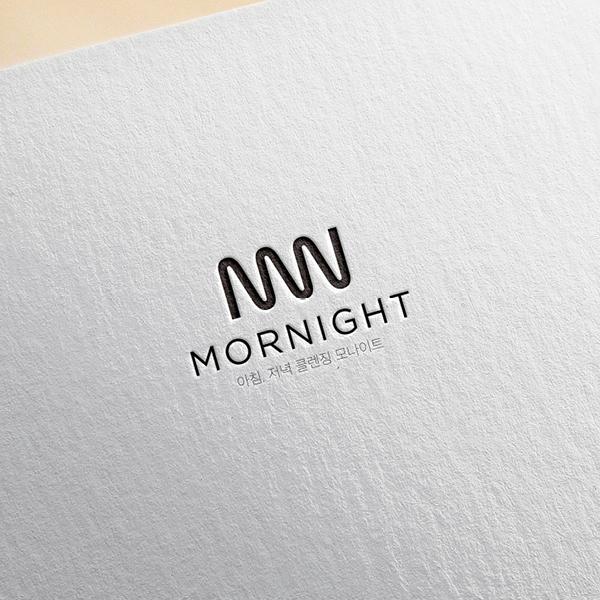 로고 디자인 | 모나이트 로고 디자인 의뢰 | 라우드소싱 포트폴리오