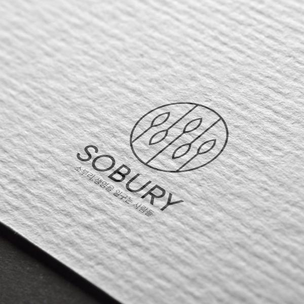 로고 디자인 | 소부리영농조합법인 로고 ... | 라우드소싱 포트폴리오