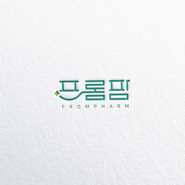 로고 디자인 | 프롬팜 | 라우드소싱 포트폴리오