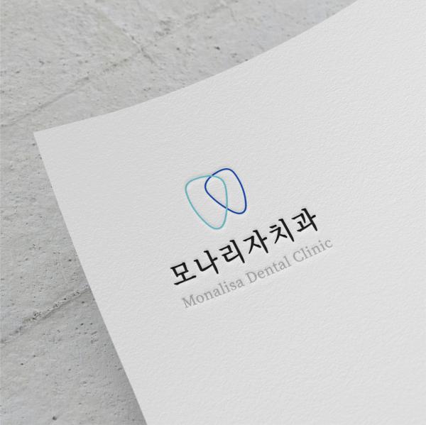 로고 디자인 | 모나리자치과 | 라우드소싱 포트폴리오