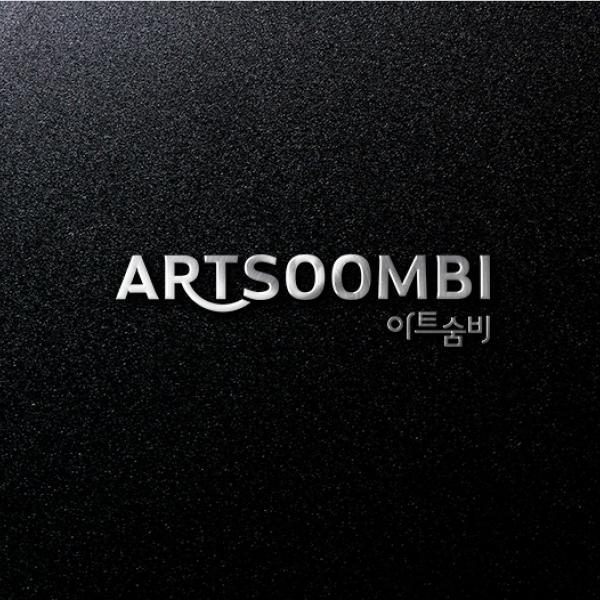 로고 디자인 | 아트숨비 / ARTSOOMBI | 라우드소싱 포트폴리오