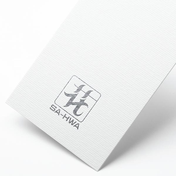로고 디자인 | 사화 | 라우드소싱 포트폴리오