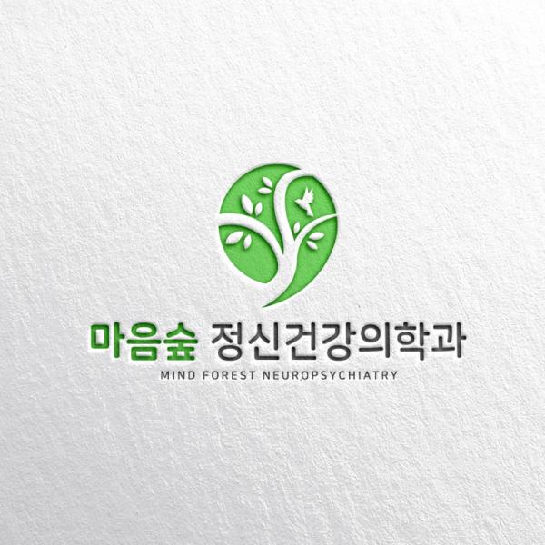 로고 디자인 | 마음숲 정신건강의학과 | 라우드소싱 포트폴리오