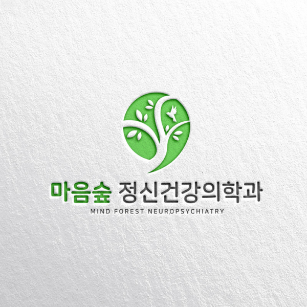 로고 디자인   마음숲 정신건강의학과   라우드소싱 포트폴리오