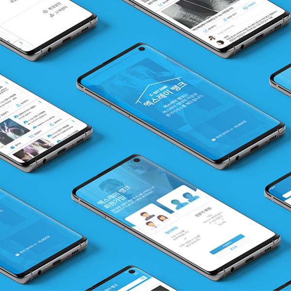 모바일 앱 | 본브레 | 라우드소싱 포트폴리오