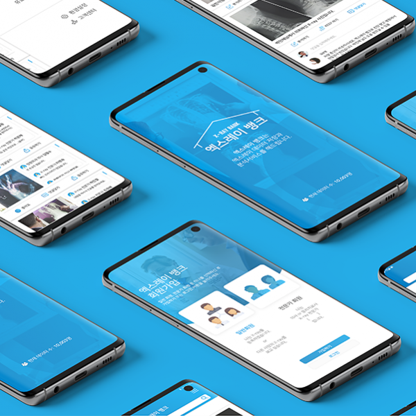 모바일 앱   본브레   라우드소싱 포트폴리오