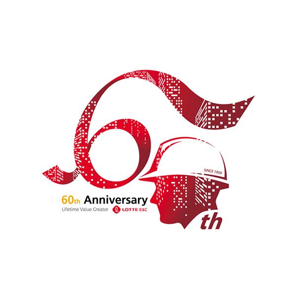 로고 디자인 | 롯데건설 창립 60주년 ... | 라우드소싱 포트폴리오