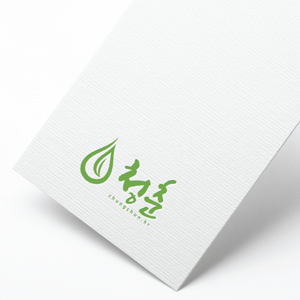 로고 디자인 | 청춘(주) | 라우드소싱 포트폴리오
