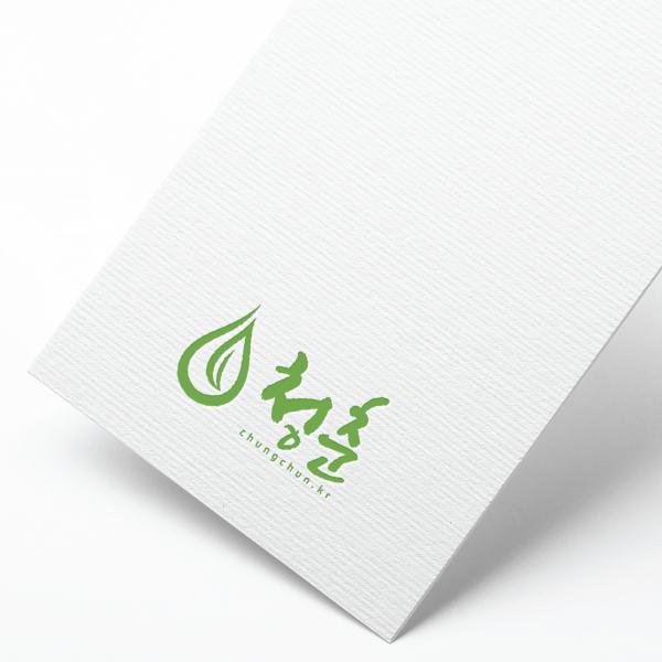 로고 디자인   청춘(주)   라우드소싱 포트폴리오