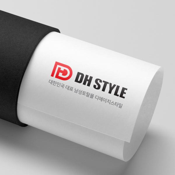 로고 디자인   디에이치스타일 (DH STYLE)   라우드소싱 포트폴리오