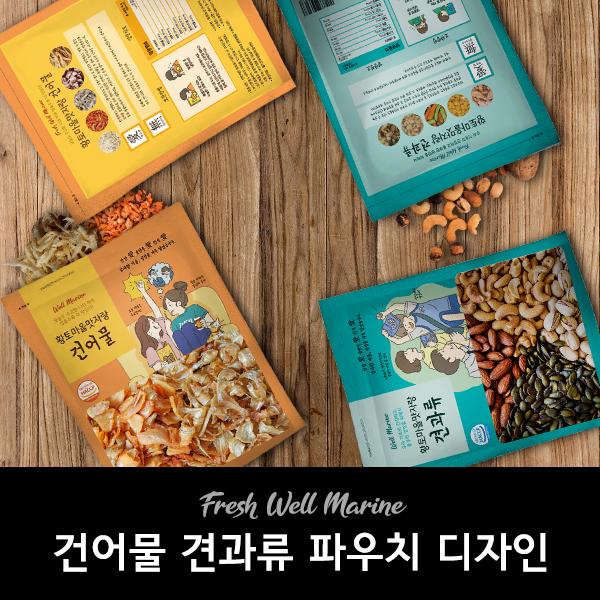 패키지 디자인 | (주)황토식품 | 라우드소싱 포트폴리오