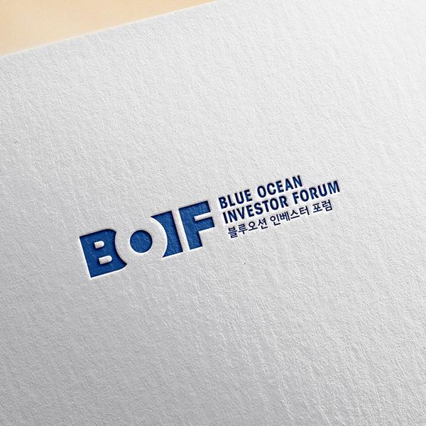 로고 + 명함 | 블루오션 투자자 포럼 | 라우드소싱 포트폴리오
