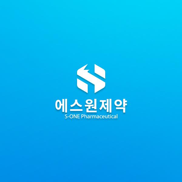 로고 + 명함 | (주)에스원제약 로고 디... | 라우드소싱 포트폴리오