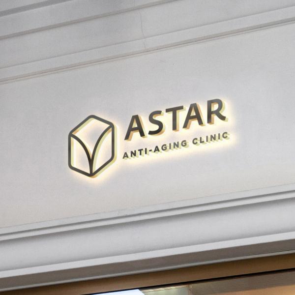 로고 디자인   Astar clinic 에이스...   라우드소싱 포트폴리오