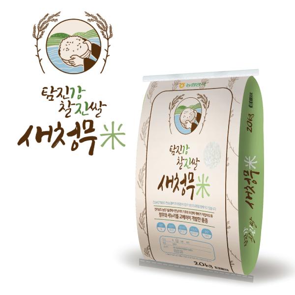 패키지 디자인 | 탐진강 찰진쌀 새청무(�... | 라우드소싱 포트폴리오