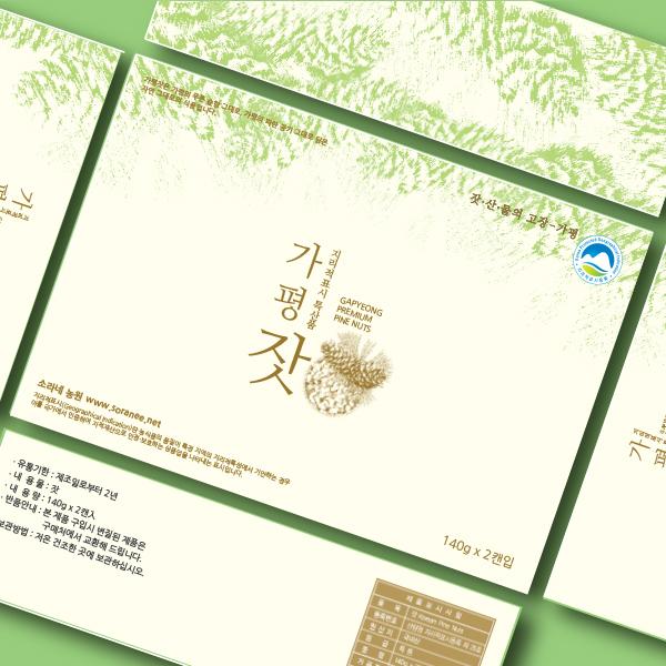 패키지 디자인 | 잣 패키지디자인(캔,상자... | 라우드소싱 포트폴리오
