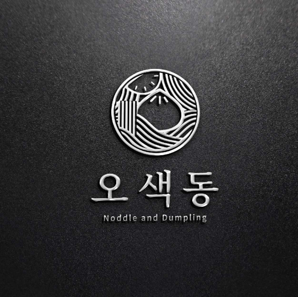 로고 + 간판 | 주식회사 푸드피플 | 라우드소싱 포트폴리오