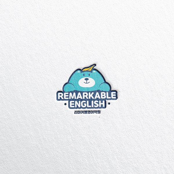 로고 디자인 | 리마커블 영어학원 로고 ... | 라우드소싱 포트폴리오