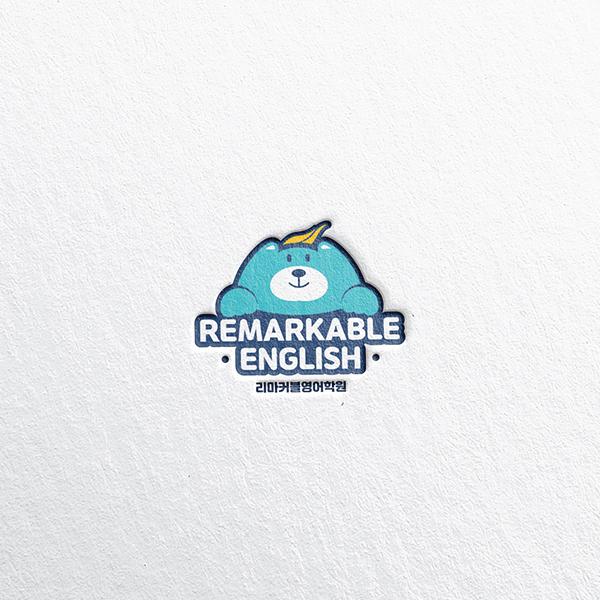 로고 디자인   리마커블   라우드소싱 포트폴리오