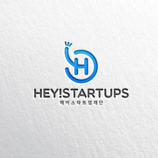 로고 디자인 | 재단법인 헤이스타트업 | 라우드소싱 포트폴리오