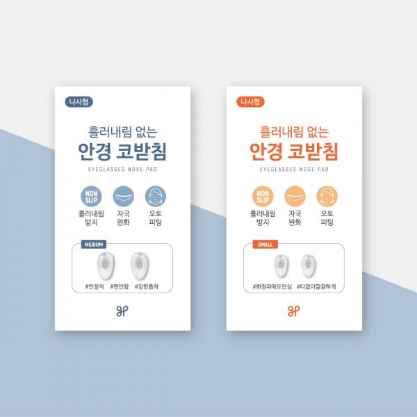패키지 디자인 | 명함사이즈 간단한 양면 ... | 라우드소싱 포트폴리오