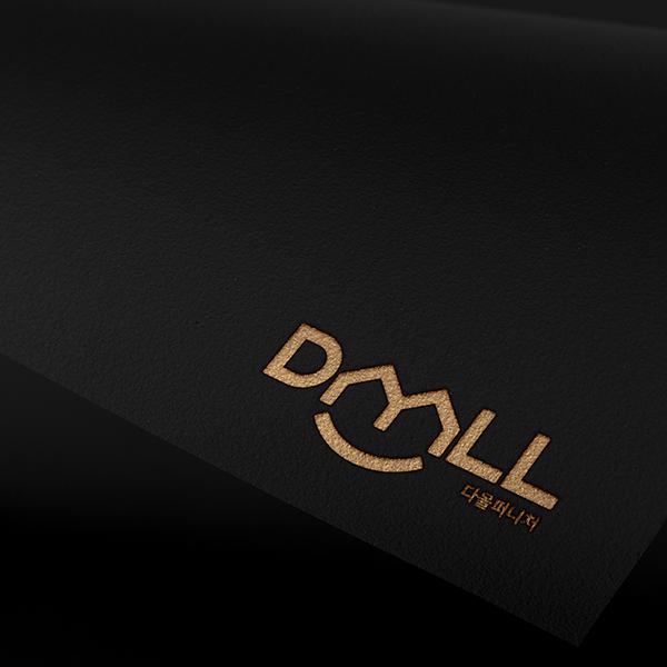 로고 디자인 | 다올퍼니처 로고 디자인 의뢰 | 라우드소싱 포트폴리오