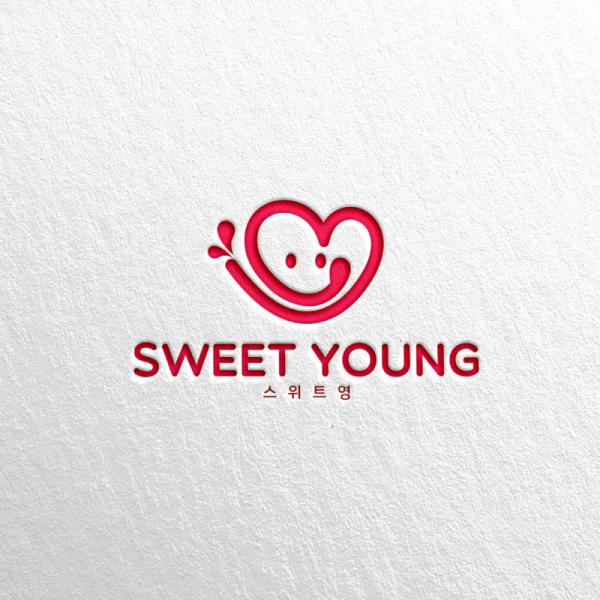 로고 디자인 | 스위트영(SWEET YO... | 라우드소싱 포트폴리오