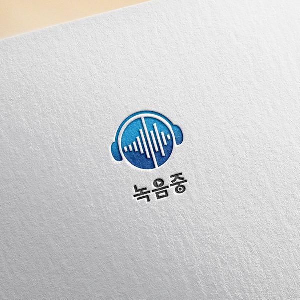 로고 + 명함   녹음중   라우드소싱 포트폴리오