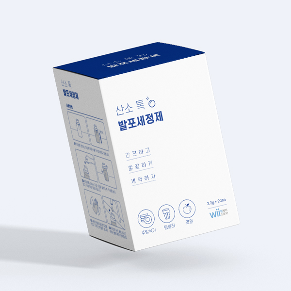 패키지 디자인 | 위케어 발포세정제 박스 ... | 라우드소싱 포트폴리오