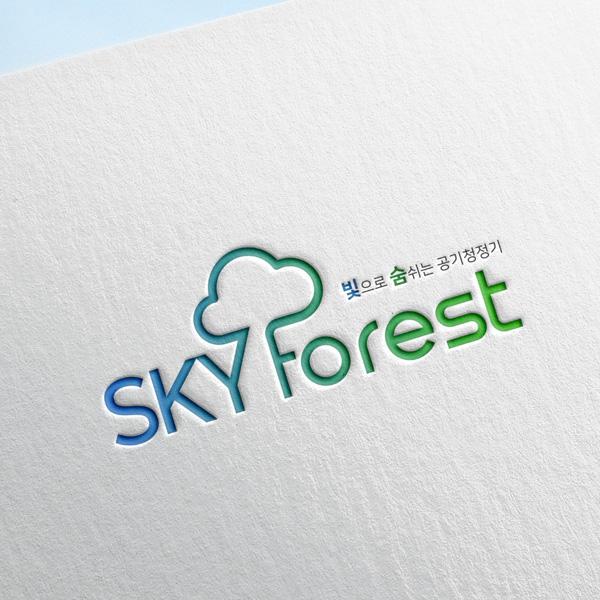 로고 디자인 | 하늘숲 (skyfores... | 라우드소싱 포트폴리오