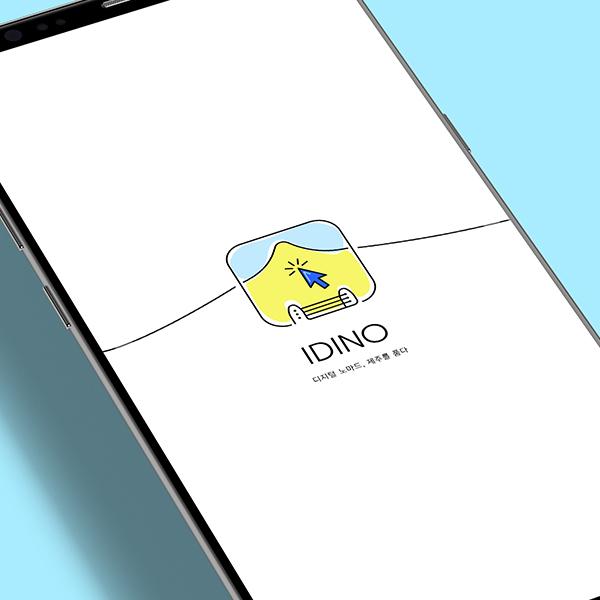 로고 + 명함 | 아이디노 로고(BI) 디... | 라우드소싱 포트폴리오
