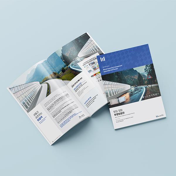 브로셔 / 리플렛 | 매크로드(주) | 라우드소싱 포트폴리오