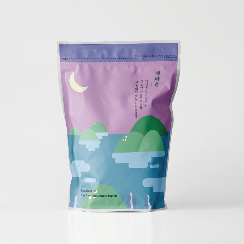 패키지 디자인 | 행남식품 | 라우드소싱 포트폴리오