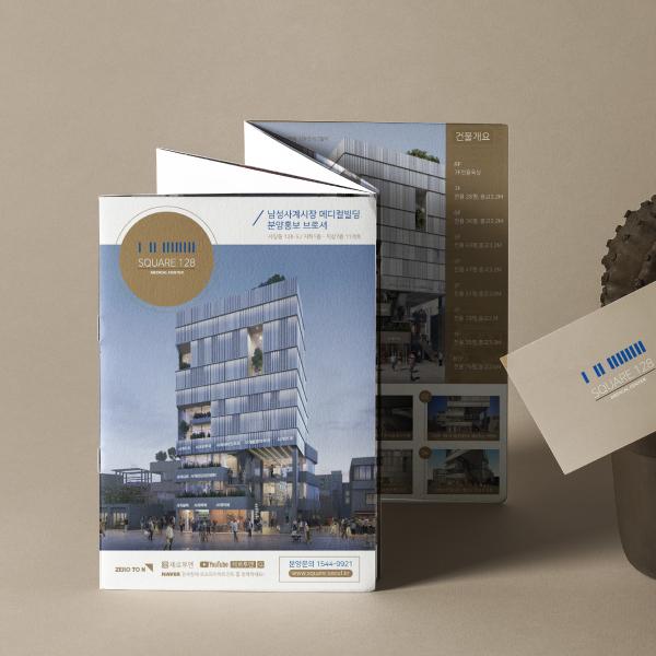 브로셔 / 리플렛 | SQUARE 128_건축... | 라우드소싱 포트폴리오