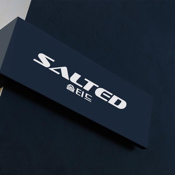 로고 + 명함 | 솔티드 로고 명함디자인 의뢰 | 라우드소싱 포트폴리오