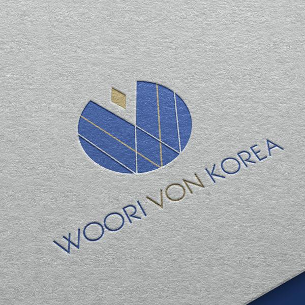 로고 디자인 | WOORI VON KOR... | 라우드소싱 포트폴리오