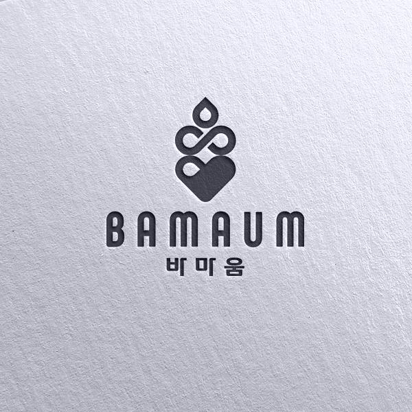 로고 디자인 | (주)바마움 로고 디자인 의뢰 | 라우드소싱 포트폴리오