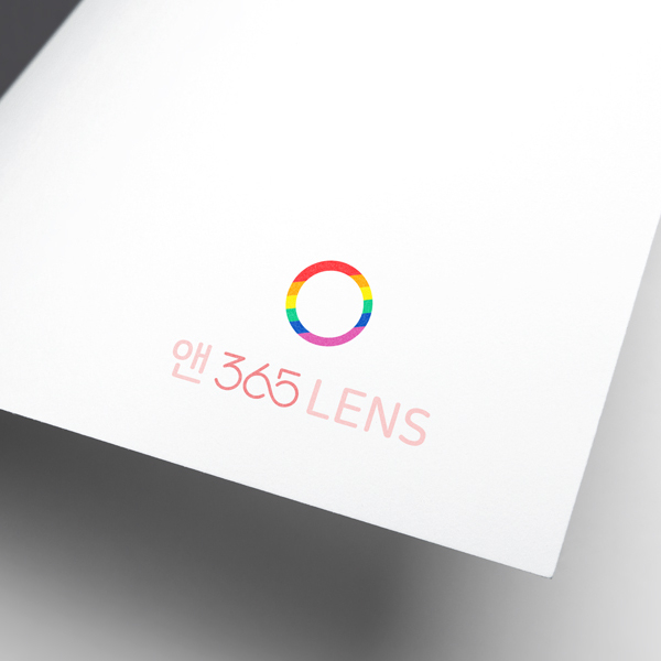 로고 디자인 | 앤365 LENS 로고 ... | 라우드소싱 포트폴리오