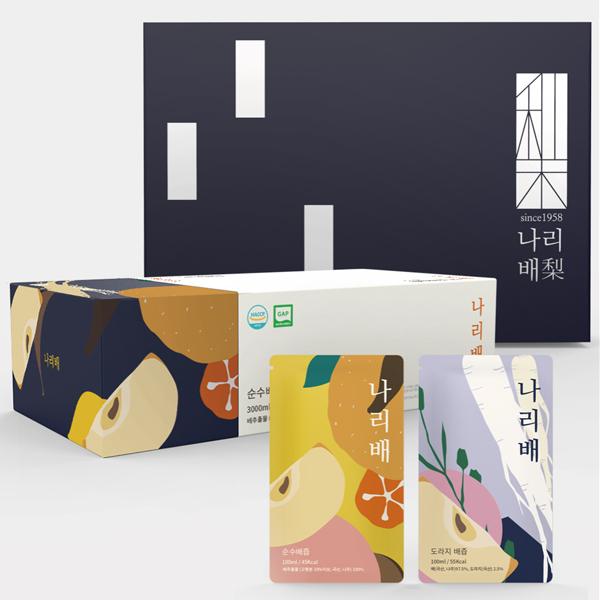 패키지 디자인 | 나리배, 배즙 패키지 디... | 라우드소싱 포트폴리오