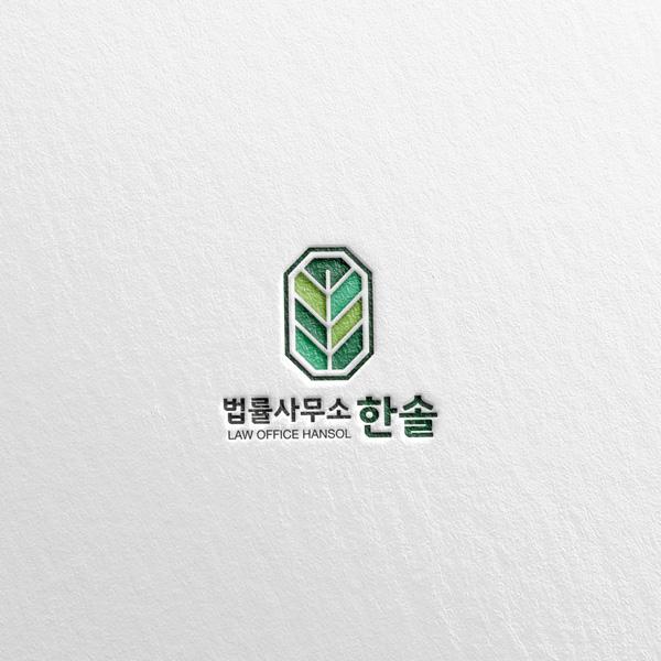 로고 + 명함 | 법률사무소 한솔 | 라우드소싱 포트폴리오