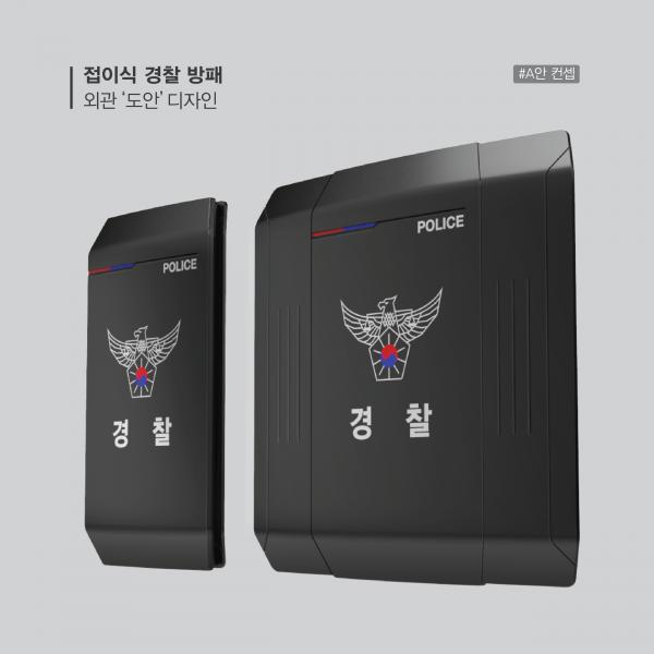 제품 디자인 | 한국과학기술연구원 | 라우드소싱 포트폴리오