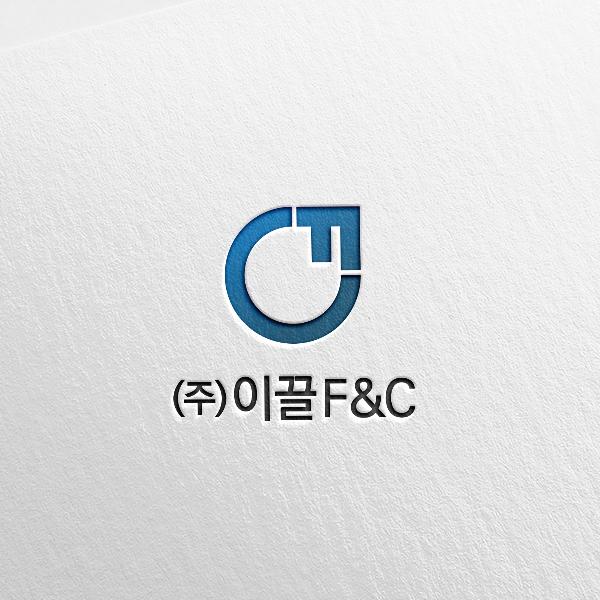 로고 + 명함   (주)이끌F&C   라우드소싱 포트폴리오
