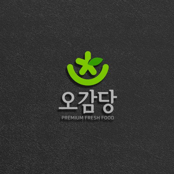 로고 디자인 | 오감당 | 라우드소싱 포트폴리오