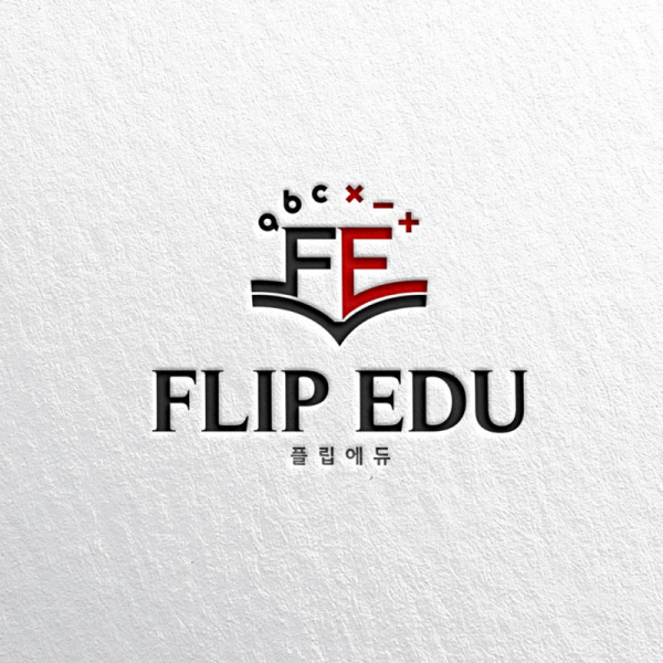로고 디자인 | FLIP EDU 플립에듀  | 라우드소싱 포트폴리오