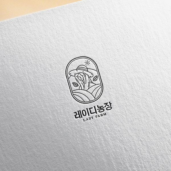 로고 디자인   레이디농장   라우드소싱 포트폴리오