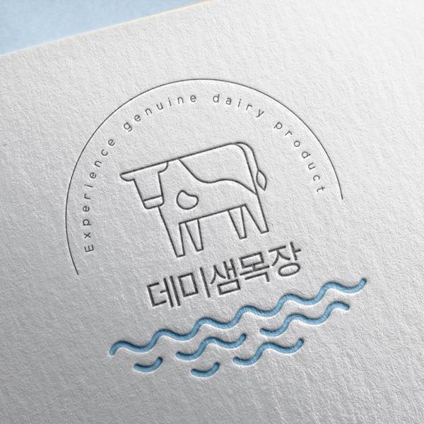 로고 + 간판   데미샘목장   라우드소싱 포트폴리오